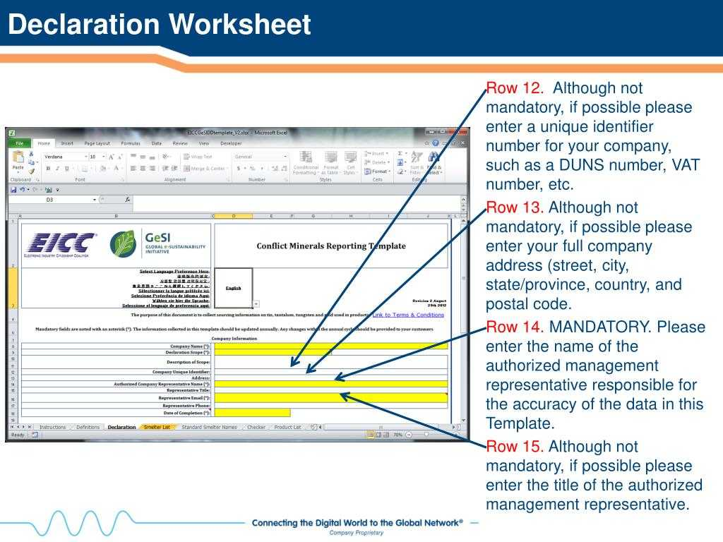 Ppt – How To Complete The Eicc Gesi Conflict Minerals Due Inside Eicc Conflict Minerals Reporting Template